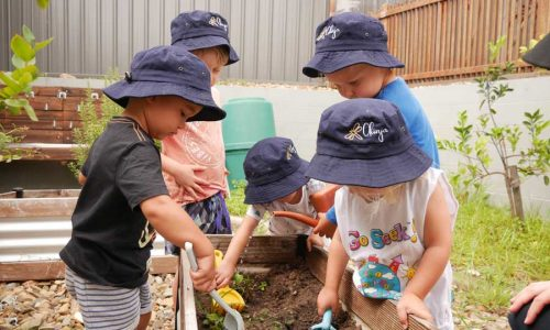 Children playing at the garden - Okinja ELC Maroochydore